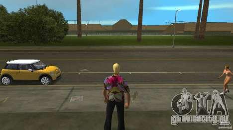 Der Herbst typ для GTA Vice City