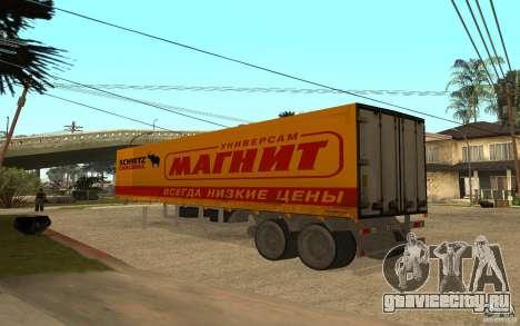 Трейлер Магнит для GTA San Andreas