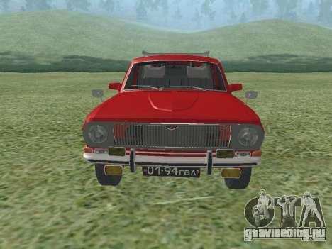 ГАЗ 24-02 Волга для GTA San Andreas вид слева