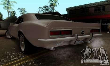 Chevrolet Camaro SS 1967 для GTA San Andreas вид слева