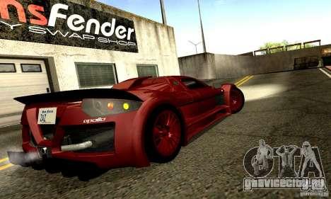 Gumpert Apollо для GTA San Andreas вид сверху