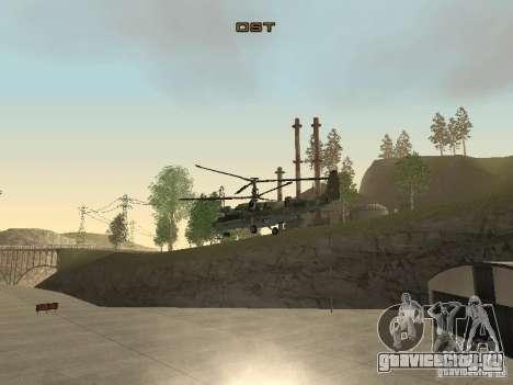 Ка-50 Чёрная Акула для GTA San Andreas вид сзади