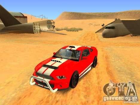 Ford Shelby GT500 для GTA San Andreas салон