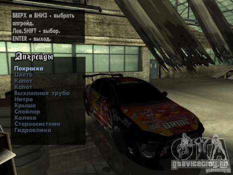 Mitsubishi Lancer Evolution X Drift Spec для GTA San Andreas вид сзади