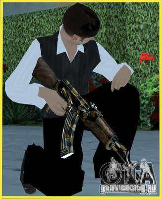 Tiger Weapon Pack для GTA San Andreas