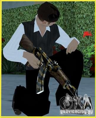 Tiger Weapon Pack для GTA San Andreas
