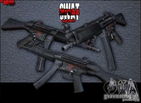 MP5A4 для GTA San Andreas второй скриншот