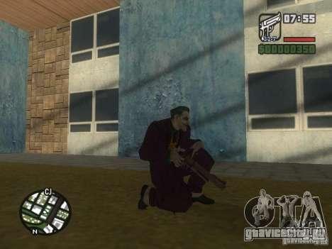 HQ Joker Skin для GTA San Andreas восьмой скриншот