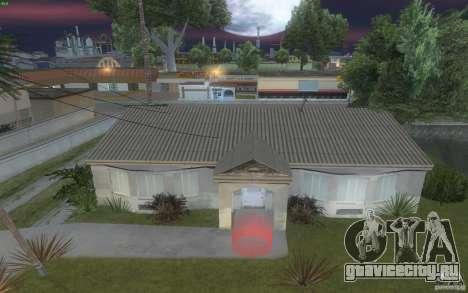 Четыре новых дома на Grove Street для GTA San Andreas четвёртый скриншот