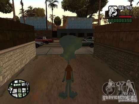Сквидвард для GTA San Andreas четвёртый скриншот