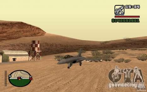 Dassault Rafale M для GTA San Andreas вид слева