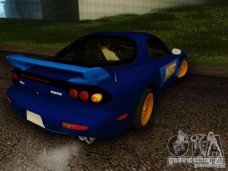 Mazda RX7 Nos для GTA San Andreas вид слева
