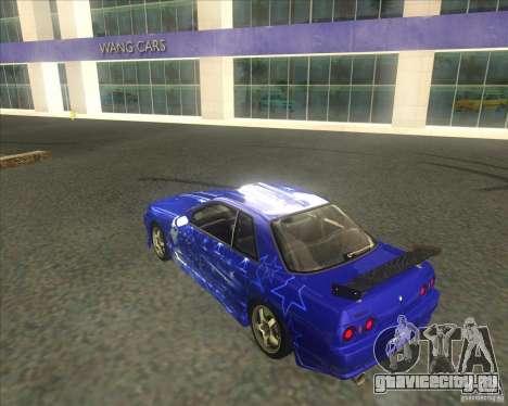 Nissan Skyline R32 GTS-T type-M для GTA San Andreas вид сверху