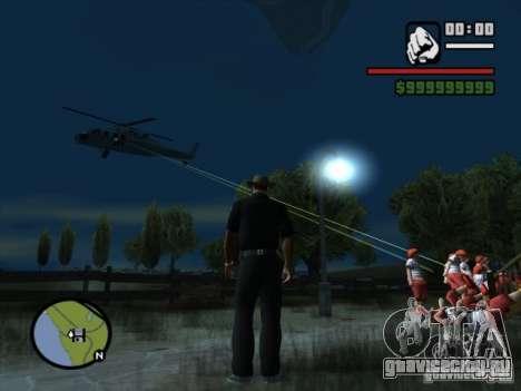 Воздушная поддержка для GTA San Andreas третий скриншот