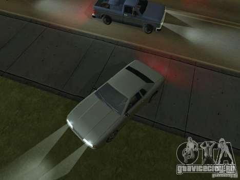 IVLM 2.0 TEST №3 для GTA San Andreas шестой скриншот