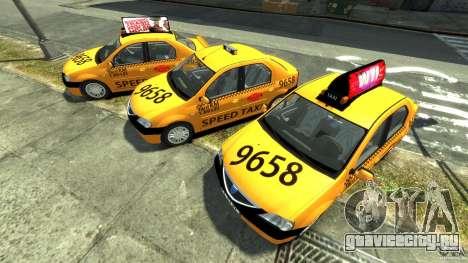 Dacia Logan Prestige Taxi для GTA 4 вид изнутри