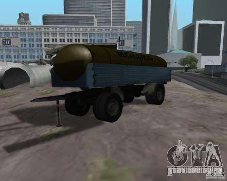 Прицеп для КамАЗ 53212 Молоковоз для GTA San Andreas