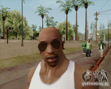 Коричневые очки Авиаторы для GTA San Andreas пятый скриншот