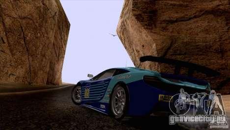 Покрасочные работы McLaren MP4-12C Speedhunters для GTA San Andreas вид сзади слева