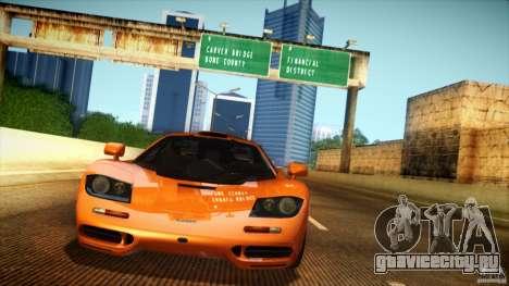 Direct B 2012 v1.1 для GTA San Andreas восьмой скриншот