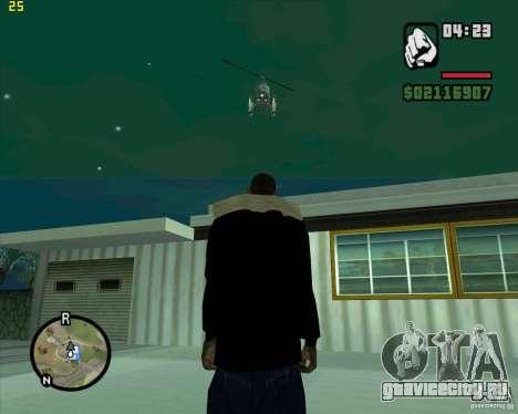 Вертолетная подмога для GTA San Andreas второй скриншот