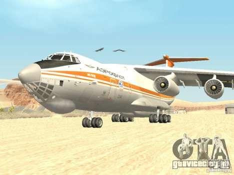 Ильюшин 76 ТД (пожарный вариант) для GTA San Andreas
