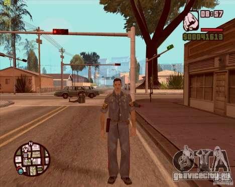 Русские службы безопасности для GTA San Andreas третий скриншот