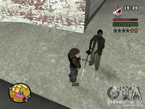 Охранник для CJ с миниганом для GTA San Andreas