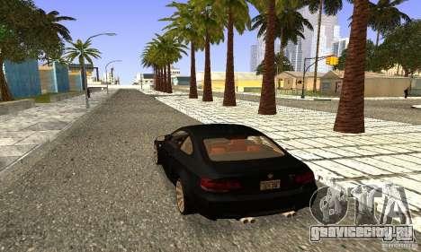 Grove street Final для GTA San Andreas шестой скриншот