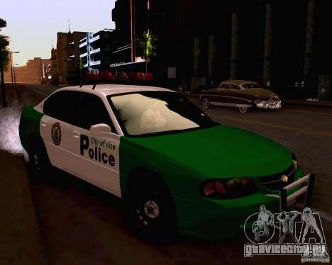 Chevrolet Impala 2003 VCPD police для GTA San Andreas