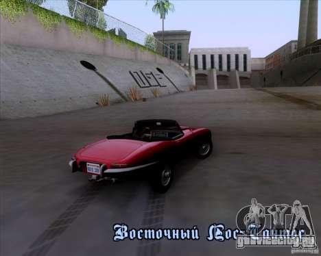 Jaguar E-Type 1966 для GTA San Andreas вид сбоку