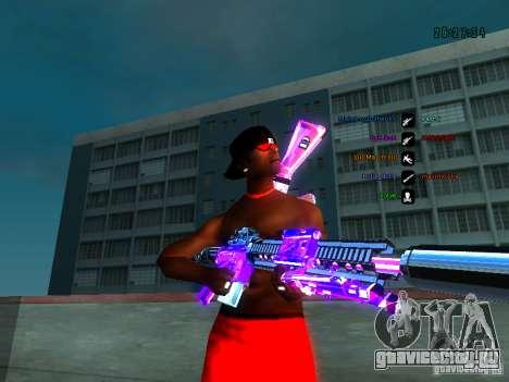 Фиолетовый хром на оружие для GTA San Andreas