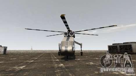 SkyLift Helicopter для GTA 4 вид справа