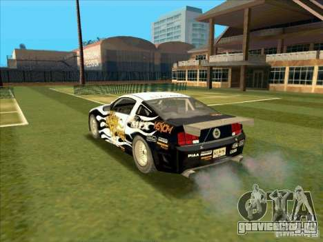 Ford Mustang Drag King from NFS Pro Street для GTA San Andreas вид слева