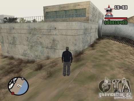 Todas Ruas v3.0 (Las Venturas) для GTA San Andreas восьмой скриншот