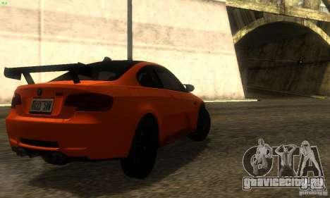 Ultra Real Graphic HD V1.0 для GTA San Andreas седьмой скриншот