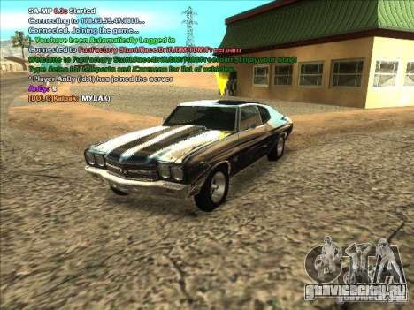 ENB series для слабых видео карт для GTA San Andreas шестой скриншот