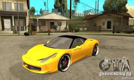 Ferrari 458 Italia custom для GTA San Andreas