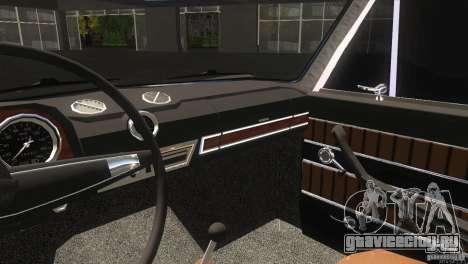 Ваз 2103 для GTA San Andreas вид изнутри