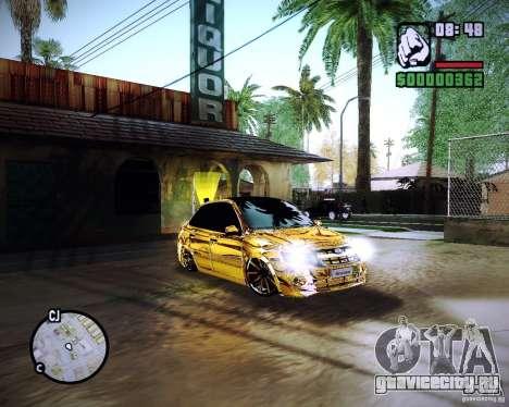 Lada Granta - ВАЗ 2190 GOLD для GTA San Andreas вид справа