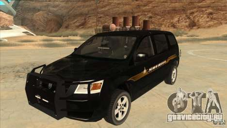 Dodge Caravan Sheriff 2008 для GTA San Andreas