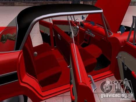 Plymouth Belvedere Sport Sedan 1957 для GTA San Andreas вид сверху