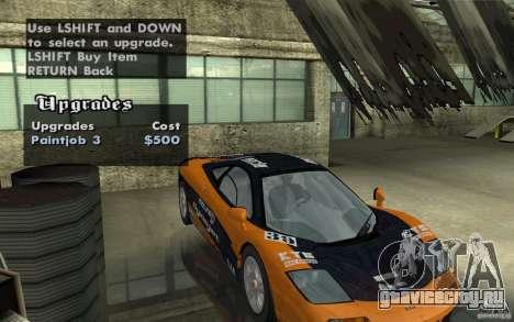 Mclaren F1 road version 1997 (v1.0.0) для GTA San Andreas вид сбоку