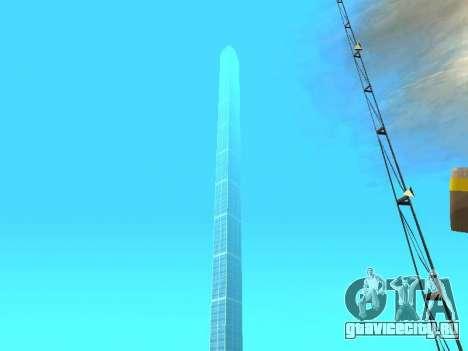 Небоскребы в Лос Сантосе для GTA San Andreas четвёртый скриншот