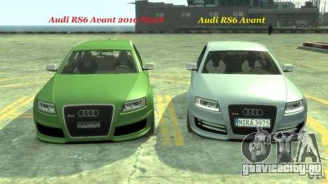 Audi RS6 Avant 2010 Stock для GTA 4 вид снизу