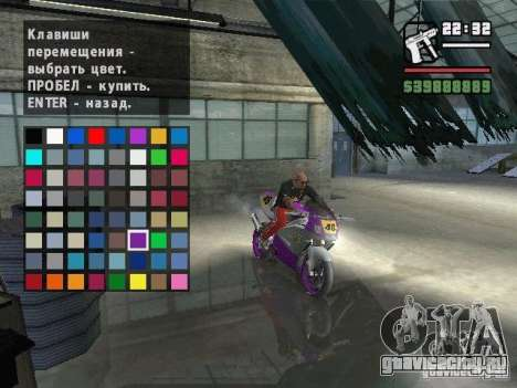Carcols.dat By Russiamax для GTA San Andreas шестой скриншот