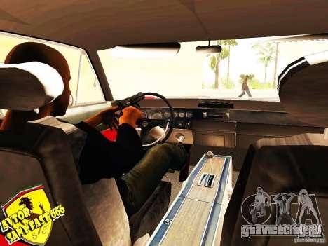 Dodge Charger Daytona Форсаж 6 для GTA San Andreas вид сзади слева