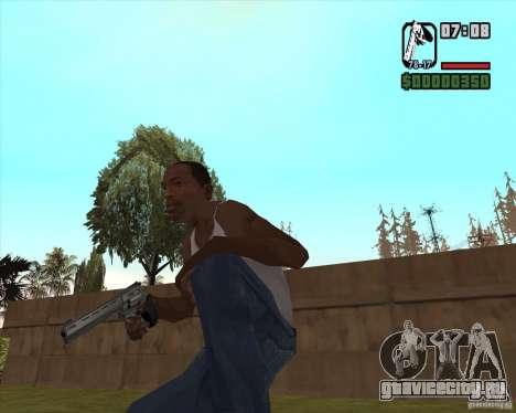 Револьвер для GTA San Andreas второй скриншот