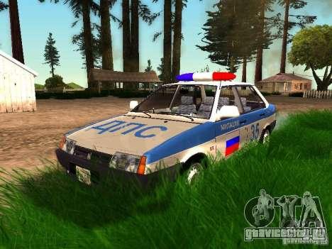 ВАЗ 2109 Полиция для GTA San Andreas вид снизу