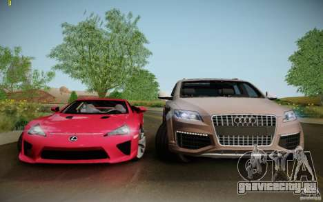Lexus LFA для GTA San Andreas вид сзади слева
